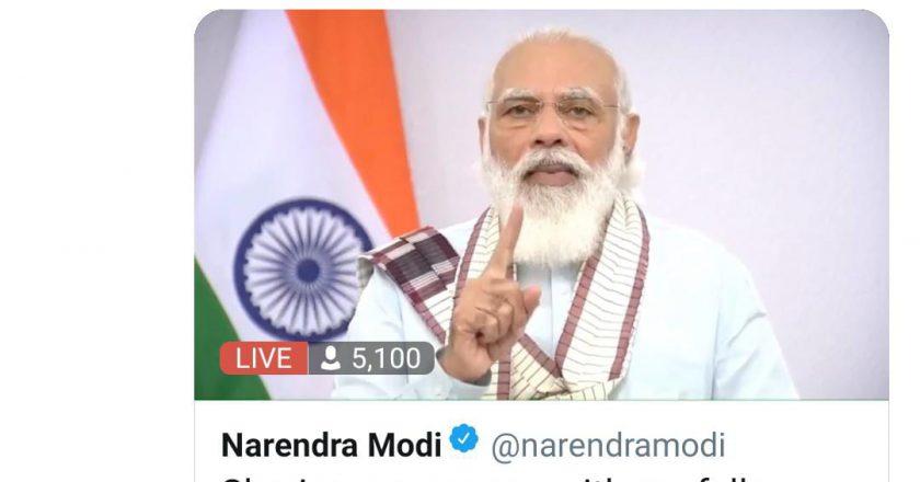 Lockdown has ended, but coronavirus still there: PM Narendra Modi